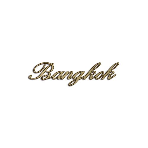 Type Bangkok | 5mm Brons
